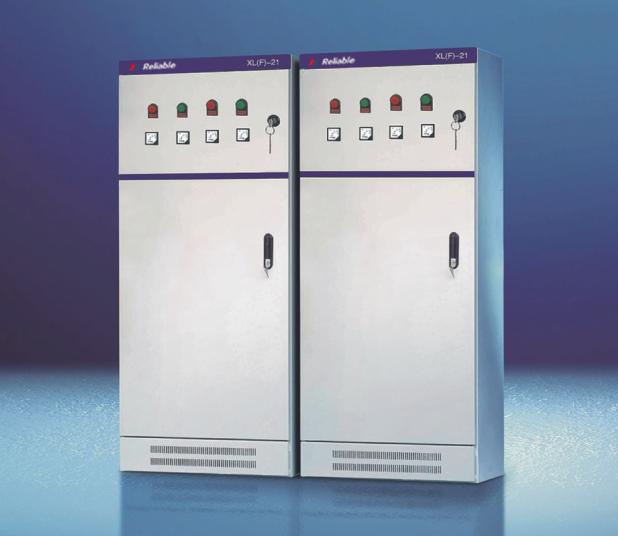 XL(F)-21 动力配电箱